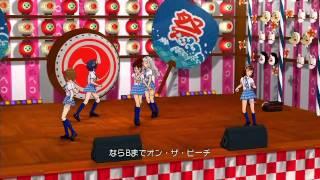 Game: IDOLM@STER 2 Song: Honey Heartbeat Idols: Ritsuko Akizuki, Ha...