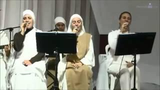 AVE MARIA (Hebraico, cantada)/AVE MARÍA (Hebreo, cantada)/HAIL MARY (Hebrew, sung)