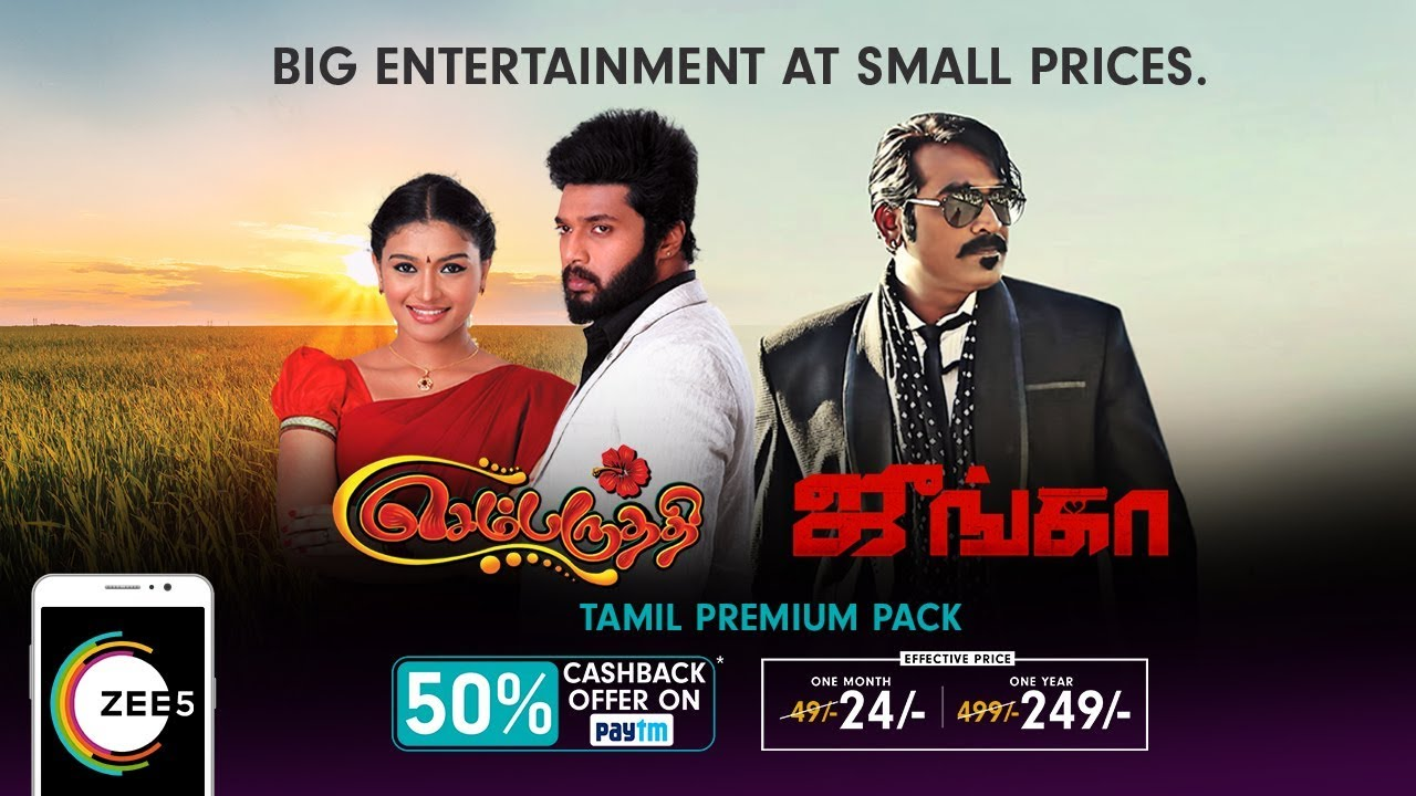 ZEE5 Tamil Premium Pack At Rs  24 Per Month | Watch Movies, Originals &  More On ZEE5
