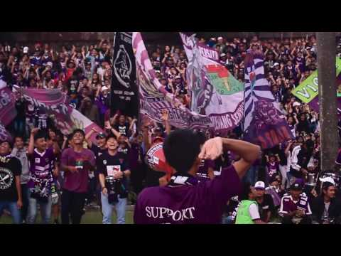 Laskar Benteng Viola : Awaydays Cilegon - Liga2 ( 5-7-2017)