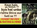 The Secret of the Nagas - Book review & rating