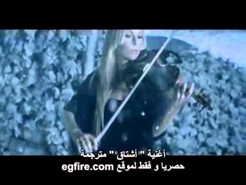 Eksik Adini Feriha Koydum - اشتاق من مسلسل فريحة