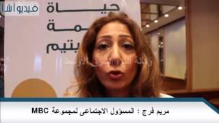 بالفيديو : جائزة بيت الحلم تهتم بالمؤسسات الإيوائية وخلق فرص عمل للشباب