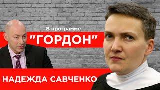 Гордон взял интервью у Савченко за решеткой