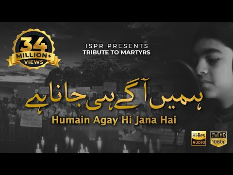 Humain Agay Hi Jana Hai | Zayer Ali Bagga | APS Martyrs Day (ISPR Official Video)