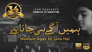 Humain Agay Hi Jana Hai | Zayer Ali Bagga | APS Martyrs Day (ISPR Official Video)