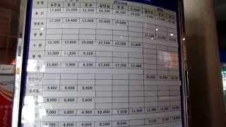 전주역 열차 운임표 . Jeonju Train Fare…