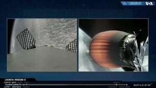видео На выходных SpaceX выведет на орбиту два спутника связи