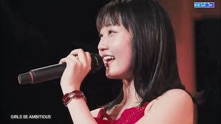 Juice=Juice LIVE GEAR 2018 ~Go ahead SPECIAL~よりるーちゃんのソロ...