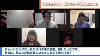 七田式船橋・新鎌ヶ谷・千葉ニュータウン教室の卒業生が当教室に通って...