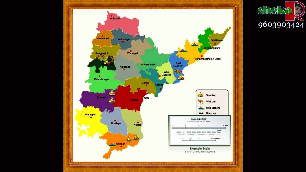Reading maps of different kinds telugu youtube reading maps of different kinds telugu gumiabroncs Images