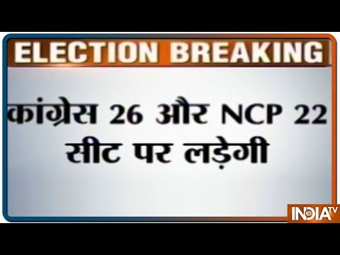 LS Elections 2019: Congress And NCP To Contest On 26 And 22 Seats In Maharashtra