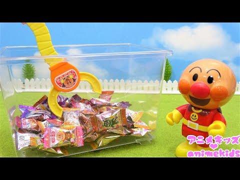 アンパンマン アニメ おもちゃ お菓子のつかみ取り ❤ マジックハンド アニメキッズ