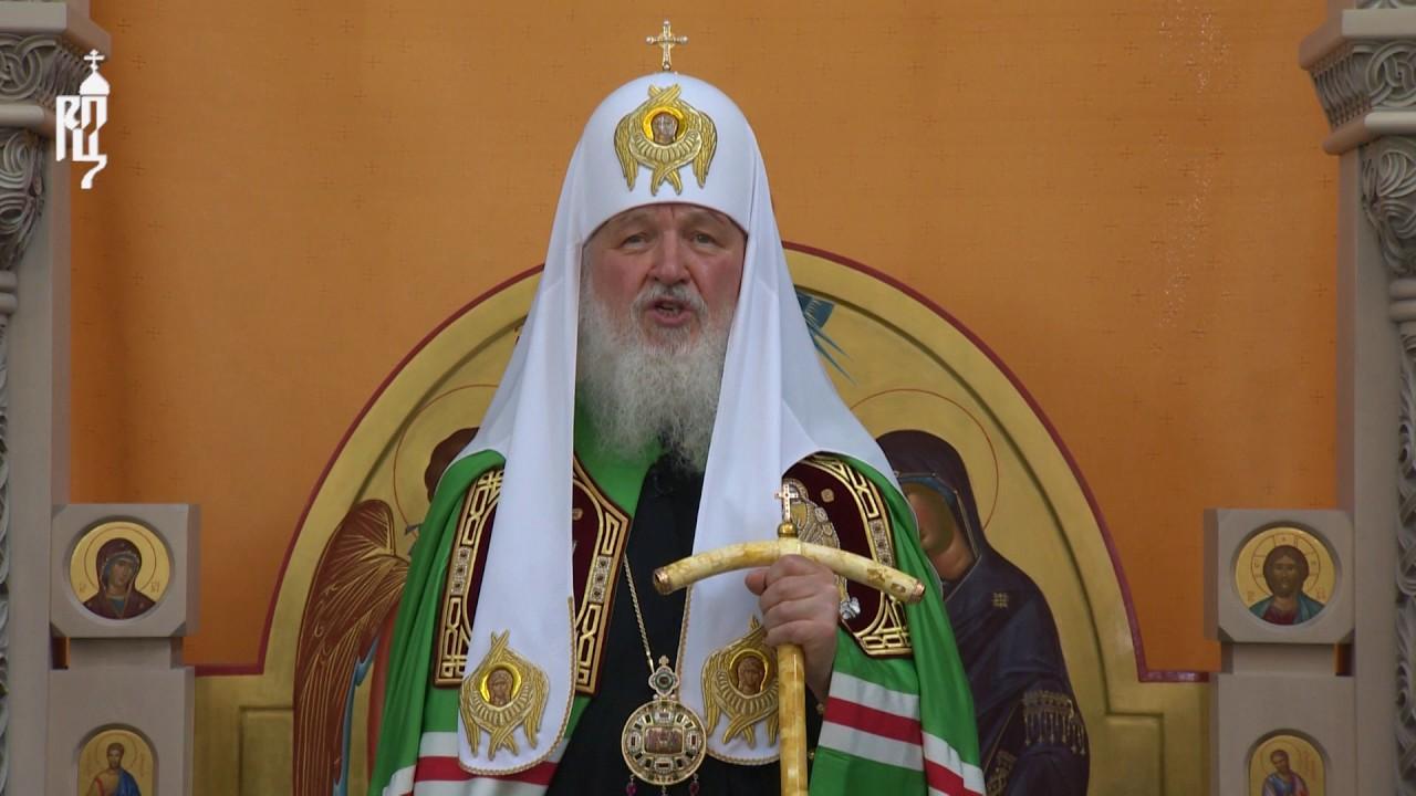 Проповедь Патриарха Кирилла в Неделю 7-ю по Пятидесятнице