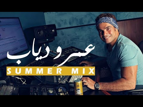 -   - Amr Diab's Summer Mix