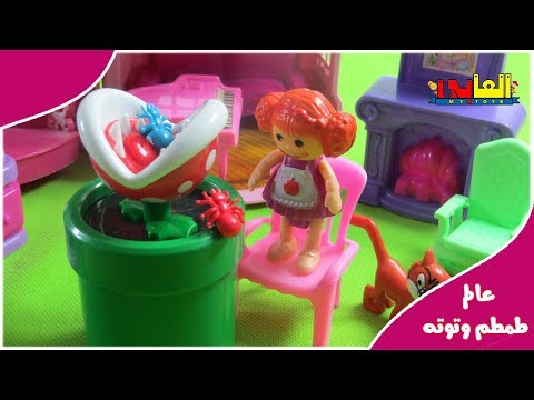 baby doll toys Play With Bugs Toys Insect Toy Videos For Kids Fun Children