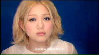 西野加奈 Kana Nishino - 淚色 完整中文字幕版
