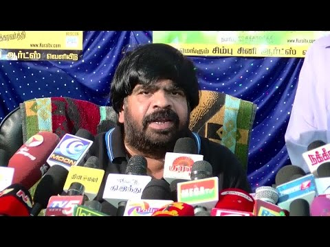 A Team Of People Working Against My Son Simbu - T.Rajendar On Vaalu Movie Release Issue - Red Pix 24x 7  -~-~~-~~~-~~-~- Please watch:
