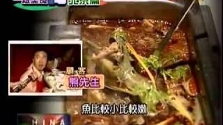 中國大探索【一級美食北京篇】海底撈火鍋