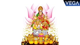 SRI LAKSHMI KUBERA MANTRAM FOR WEALTH & PROSPERITY