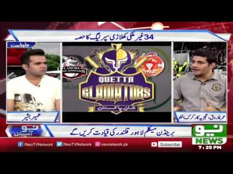 Pakistan Super League 2017   Drafting Complete   Final Players   Neo Special 20 October 2016