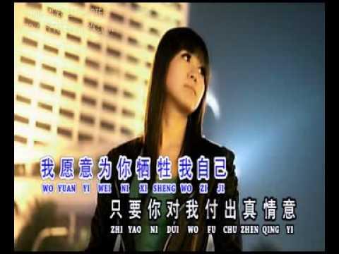 Ficca Tjen - Ni yong yuan shi wo de hui yi