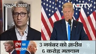 Prime Time With Ravish Kumar: Trump, Biden Locked In Close Race To The White House