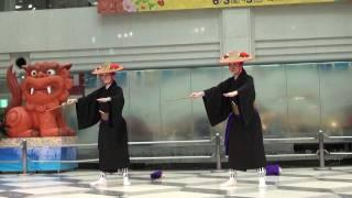 琉球舞踊 ( 高平良万歳 ) in 沖縄めんそーれフェスタ 2011 thumbnail