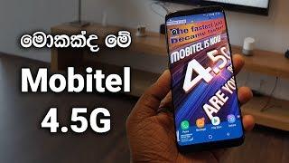 Mobitel 4.5G 📶 4G+