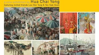 "Flat Brush Watercolor Painting Exhibition ""Good Morning, Yesterday"" by Hua Chai Yong @ ION Orchard"