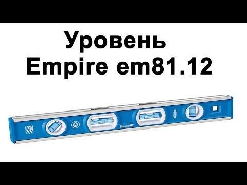 Уровень строителя Empire Em81.12