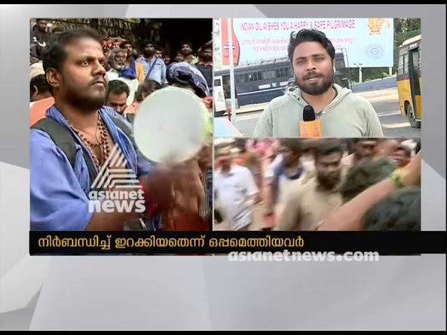 Two Women Attempt Trek To Sabarimala, Return After Protesters Block Them| Live Updates