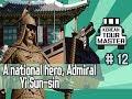 A national hero, Admiral Yi Sun-sin 이순신을 존경하게 된 라미