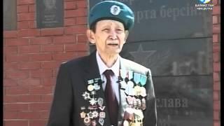 Апта адамы - Балташ Сейітов