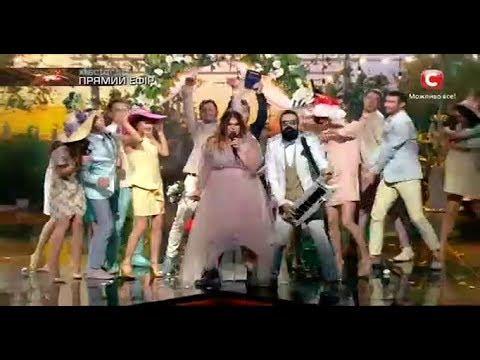 KAZKA -  Dancing queen (Abba Mamma mia) Второй прямой эфир«Х-фактор-8» (18.11.2017)