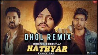 Hathyar (Dhol Remix) Sidhu Moose Wala | Guri | Latest Punjabi Song 2019