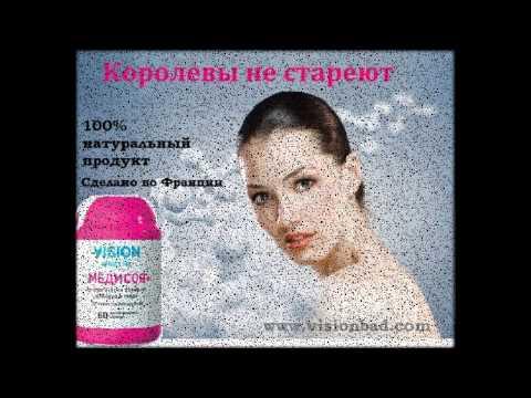 Ременс при климаксе или эффективные не гормональные таблетки