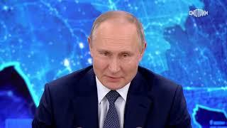 Кадыров защищает интересы не только Чечни, но и всей страны, заявил президент РФ – Россия 24