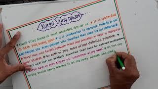 10 Lines On Kargil Vijay Diwas || Essay On Kargil Vijay Diwas || Beautiful Cursive Handwriting |