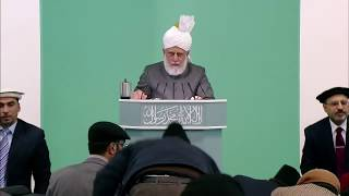 2013 02 08 Friday Sermon