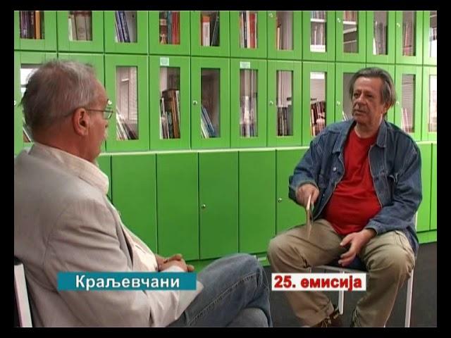 01 06 stefanovic veroslav