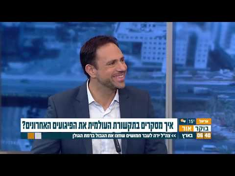 Daniel Pomerantz on Israeli TV - The International Coverage of Israel