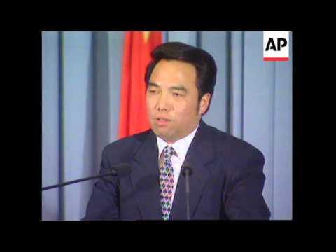 CHINA: CHINESE FOREIGN MINISTRY SPOKESMAN SHEN GUOFANG