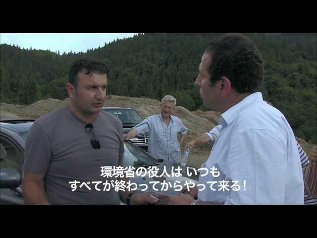 映画『トラブゾン狂騒曲 小さな村の大きなゴミ騒動』予告編