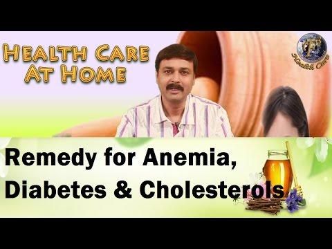 HOME REMEDY FOR ANEMIA, DIABETES & CHOLESTEROLS II मधुमेह, रक्तचाप और अनीमिया का घरेलू उपचार II