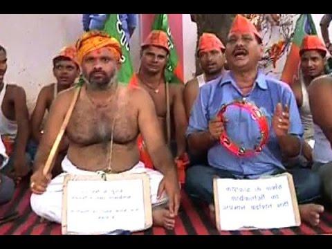 Bihar: Party workers create ruckus at BJP office in Patna