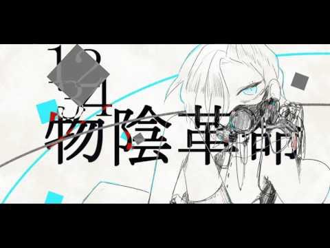 鏡音リン『1234』プリュ【 VOCALOID 新曲紹介】