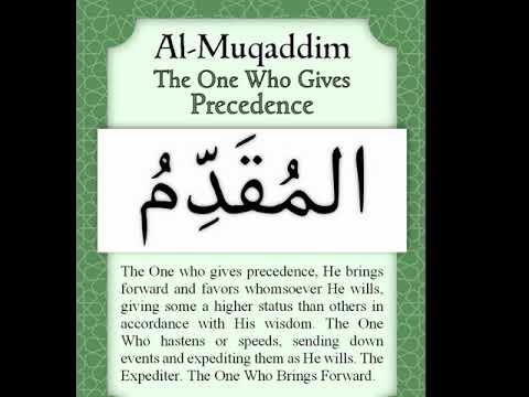 Allah Name: Al-Muqaddim meaning