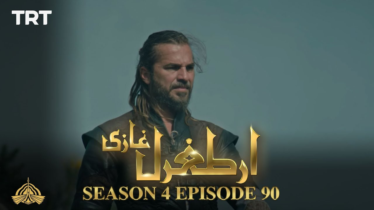 Download Ertugrul Ghazi Urdu | Episode 90| Season 4