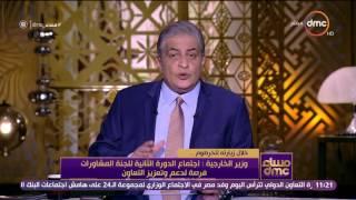 مساء dmc - وزير الخارجية ينقل رسالة من الرئيس السيسي لعمر البشير تؤكد على عمق العلاقة بين البلدين